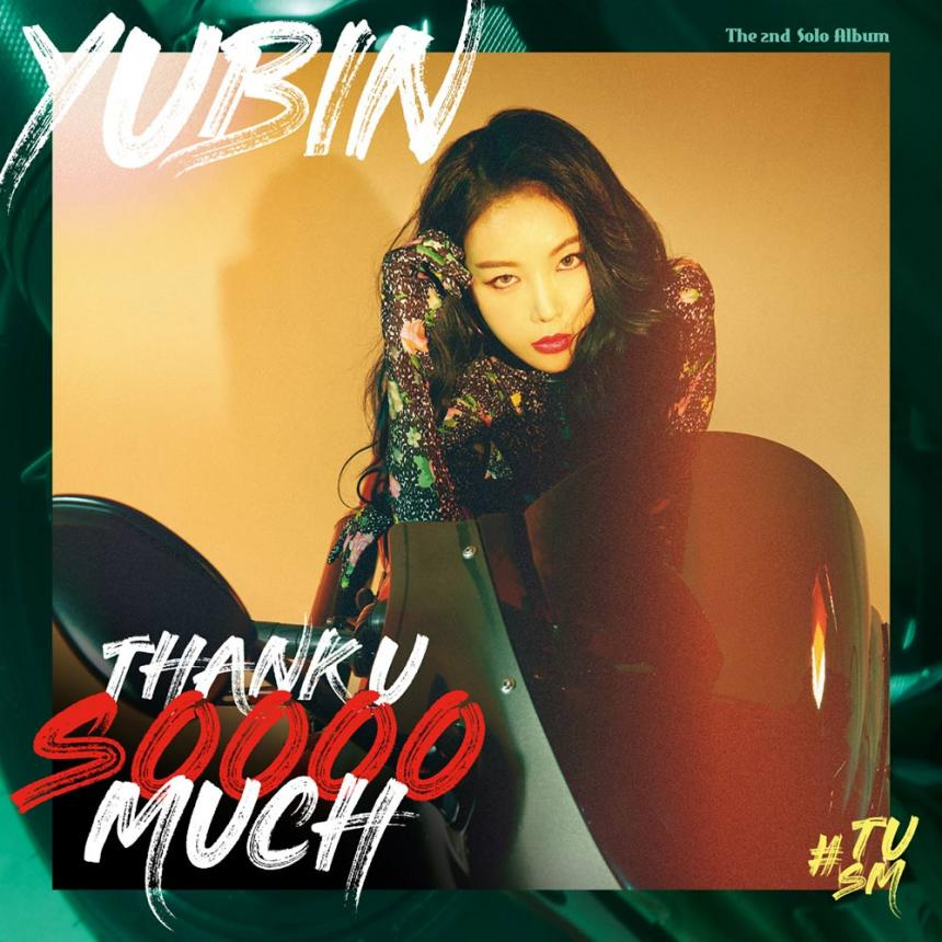 'Thank U Soooo Much' 앨범 커버 / JYP엔터테인먼트