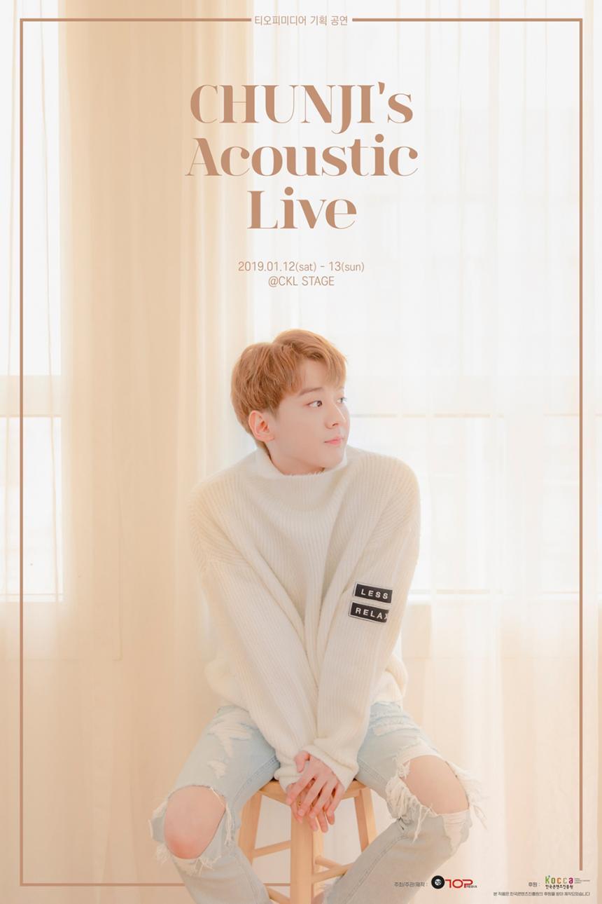 틴탑(TEEN TOP) 천지 'CHUNJI's Acoustic Live' / 티오피 미디어 제공