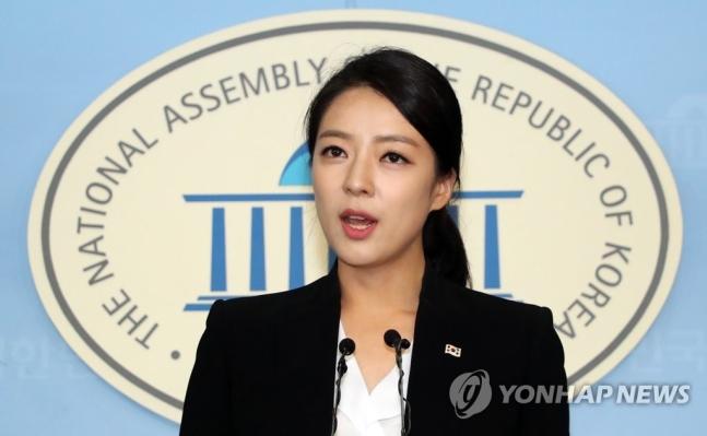 배현진 / 연합뉴스