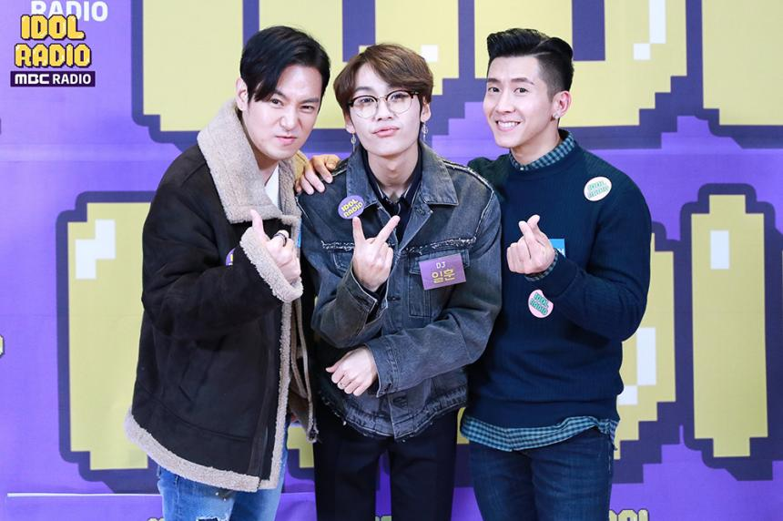 MBC 라디오 '아이돌라디오'