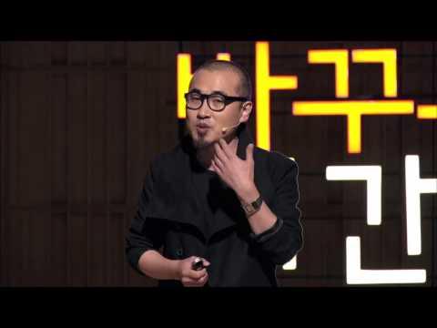 배달의민족 김봉진 대표 / 세바시 캡처