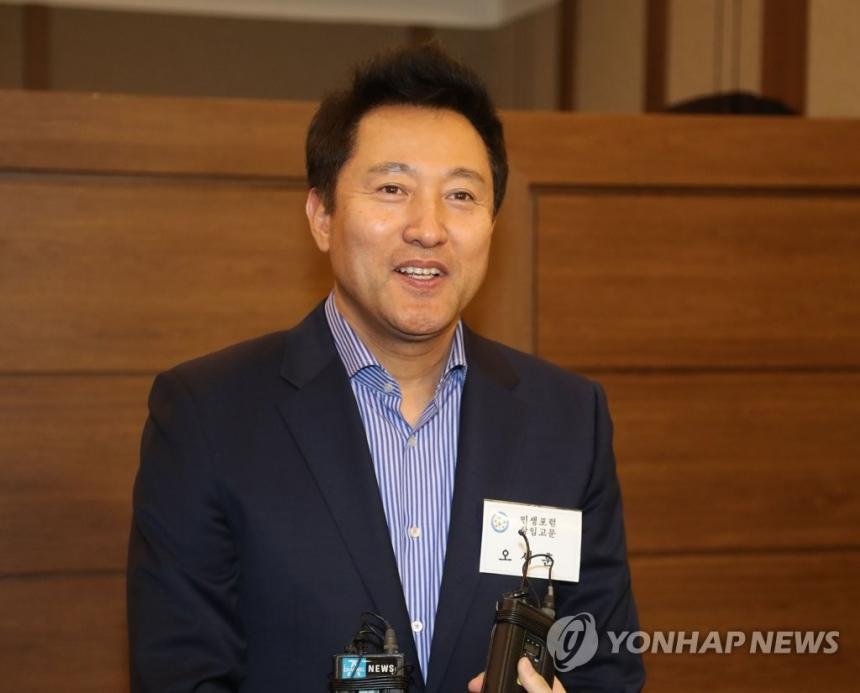 오세훈 전 저울시장 / 연합뉴스