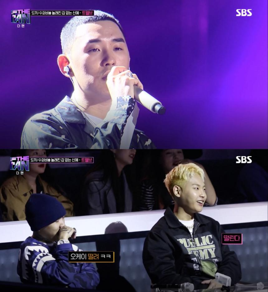 SBS '더팬' 방송 캡처