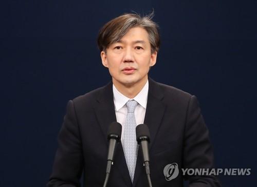 조국 민정수석 / 연합뉴스