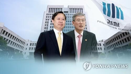 박병대-고영한 / 연합뉴스
