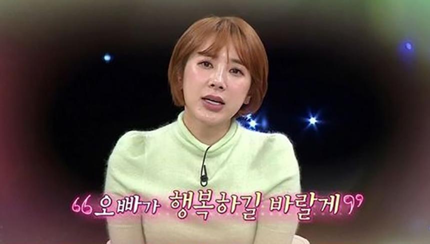 서인영 / MBC 에브리원 방송캡처