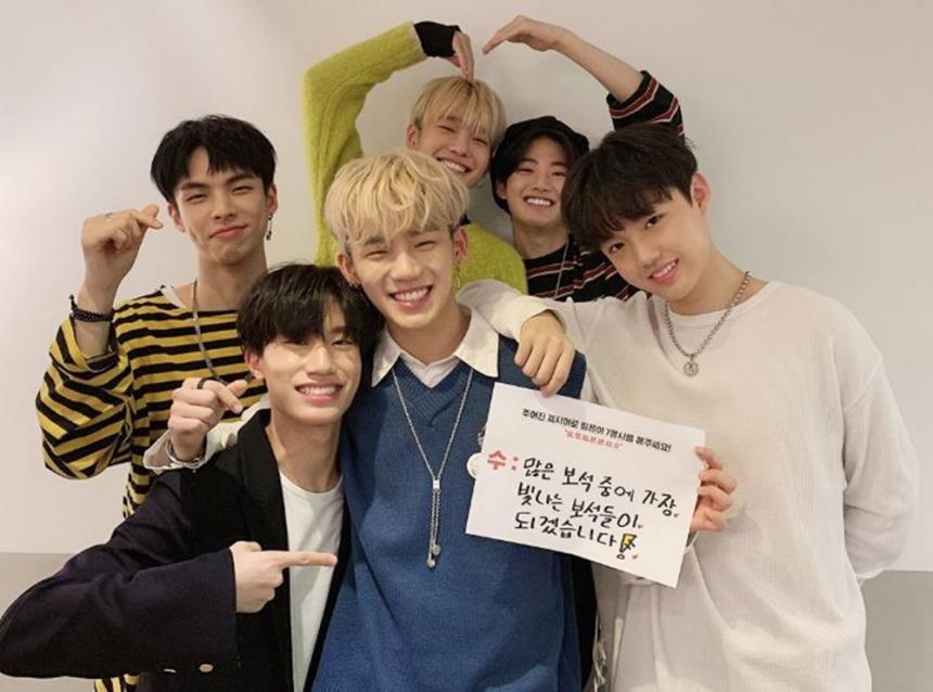 'YG보석함' 공식 트위터