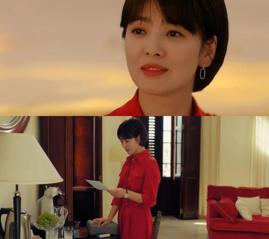 tvN '남자친구' 방송 캡처