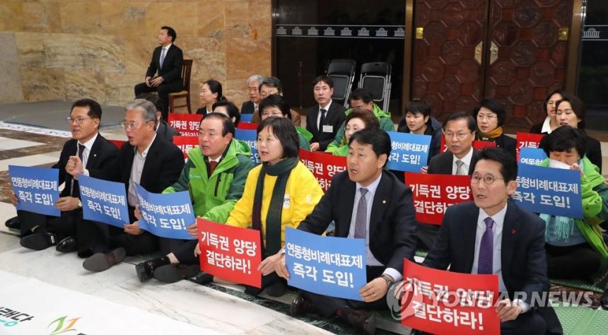 이정미 대표 / 연합뉴스