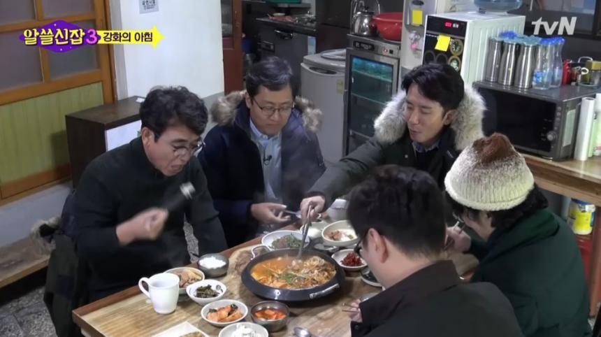 tvN '알쓸신잡3' 방송 캡처