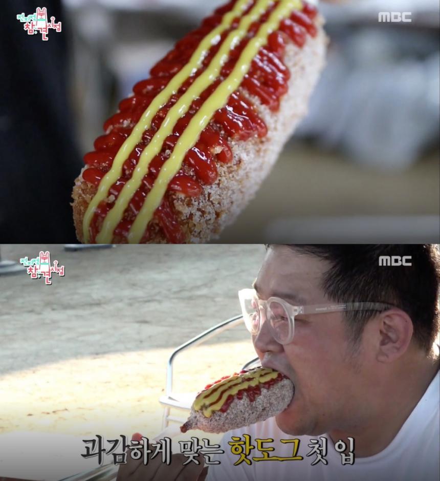 경기도 양평 두물머리, '전참시' 신현준 매니저 핫도그로 유명해…'맛집 ...