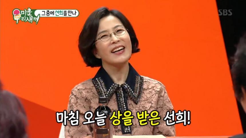 '미운우리새끼'(미우새) 이선희, 모벤저스 팬심 독차지…'국민가수' 그녀...