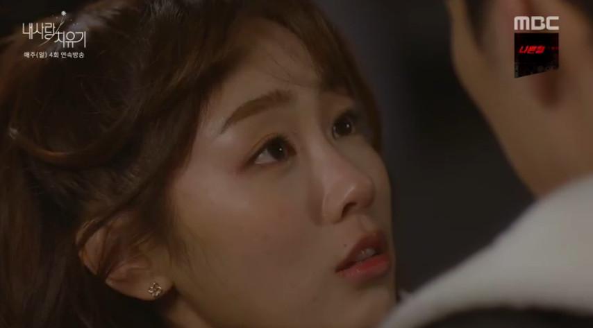 """'내사랑 치유기' 강다현, """"알콜로 입, 식도, 위 다 소독했어요"""" ··..."""