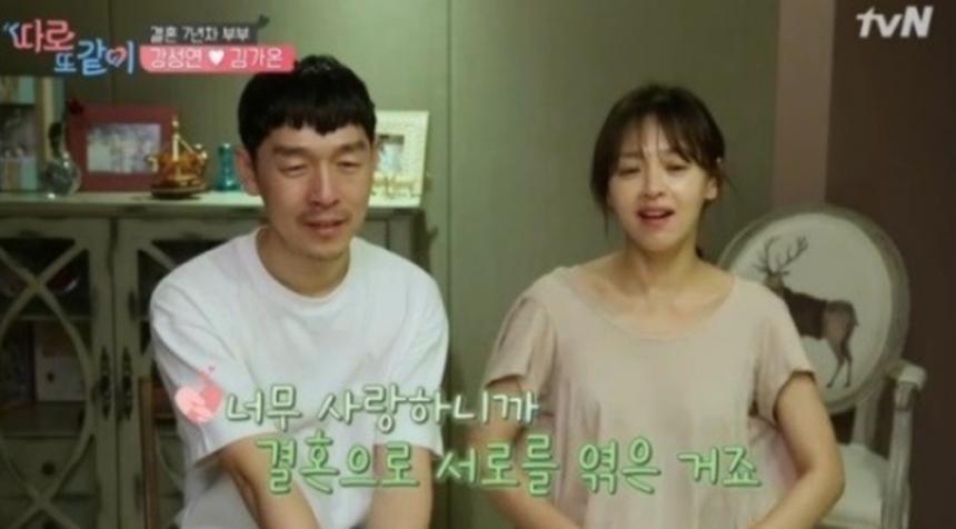 강성연, 김가온과의 운명적인 첫 만남…남편 직업은 억대 연봉 피아니스트