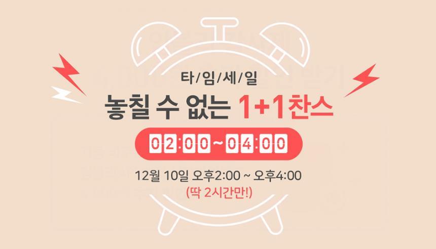 '임블리' 대표 임지현, 실검에 나타난 이유?…검색어 1위 달성시→아우터...