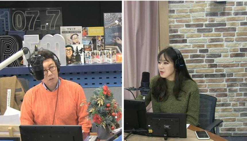 SBS 파워FM '김영철의 파워FM' 캡쳐