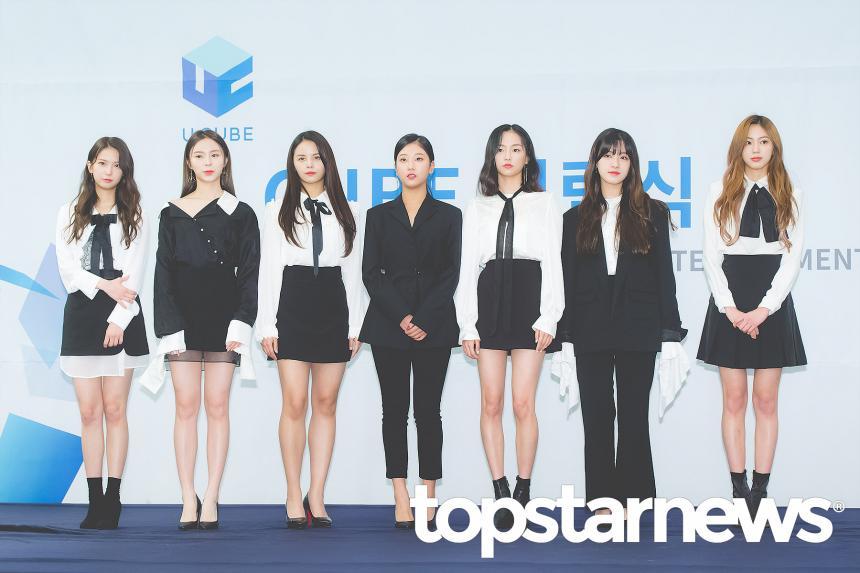 씨엘씨(CLC) / 서울, 최규석 기자