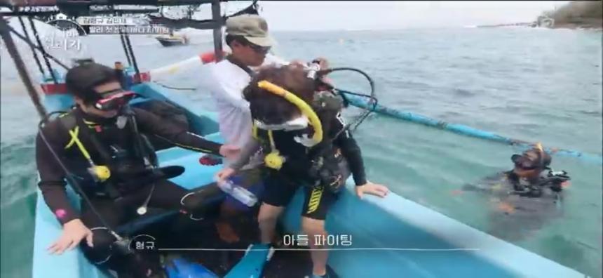 KBS2 '잠시만빌리지' 캡쳐