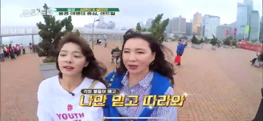 KBS2 '배틀트립' 캡쳐
