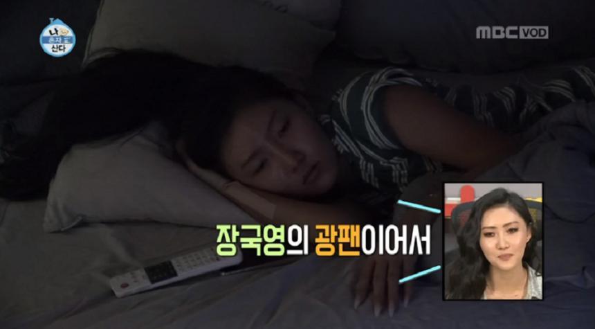 장국영 광팬 마마무 화사 / MBC 나 혼자 산다 방송캡처