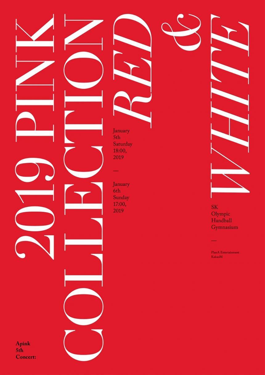 에이핑크(Apink) 단독 콘서트 포스터 / 플랜에이엔터테인먼트 제공
