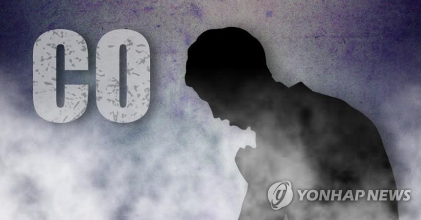 일산화탄소(CO) / 연합뉴스 제공