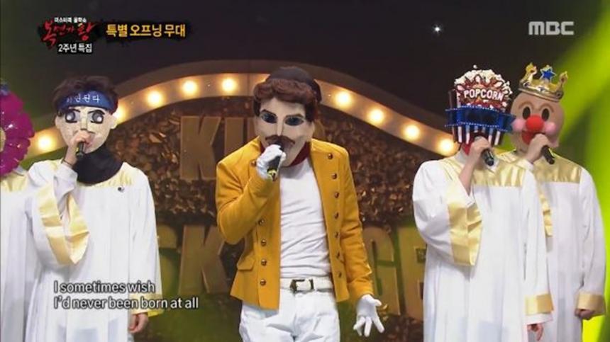 MBC '복면가왕' 방송캡쳐