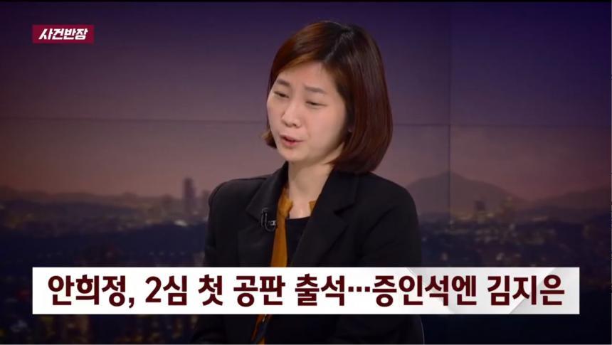 JTBC '사건반장' 방송 캡처