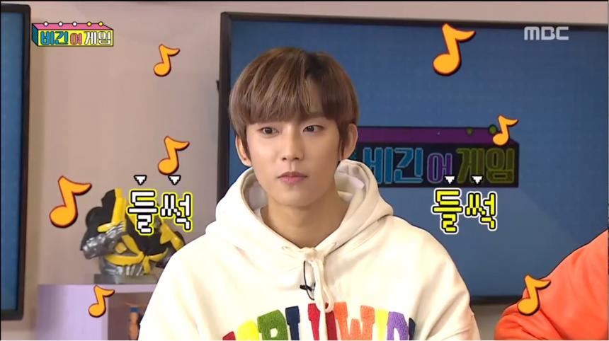 MBC '비긴어게임' 방송 캡처