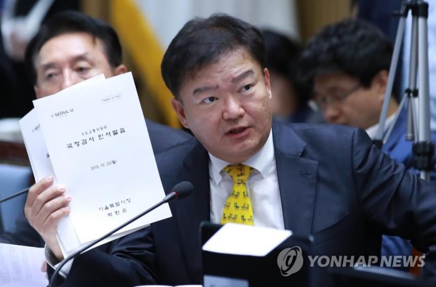 민경욱 의원 / 연합뉴스