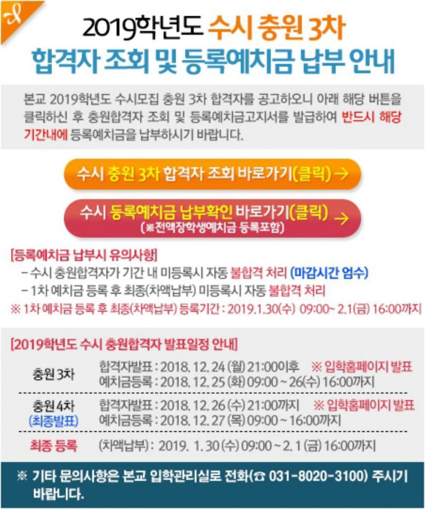 용인대학교 홈페이지