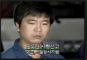 온보현 / 온라인 커뮤니티