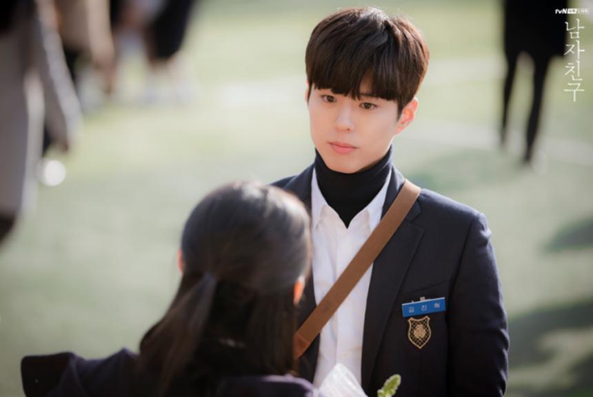 tvN '남자친구' 현장포토
