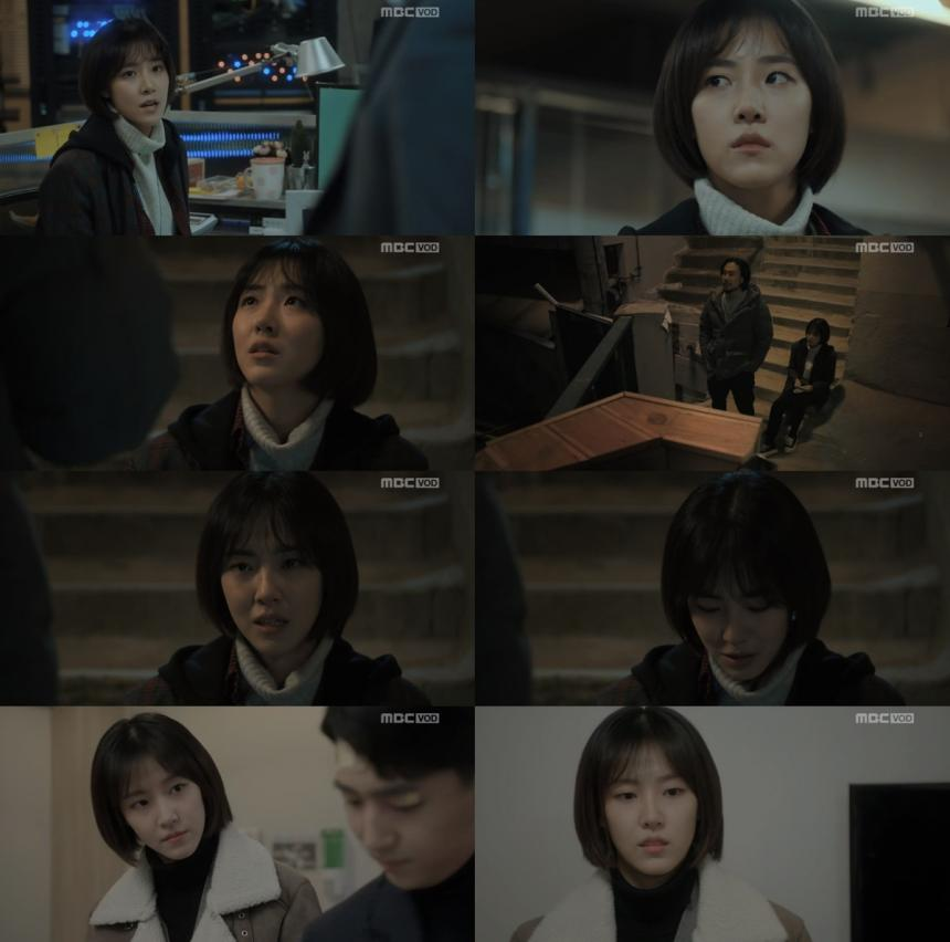 MBC '나쁜형사' 방송캡처