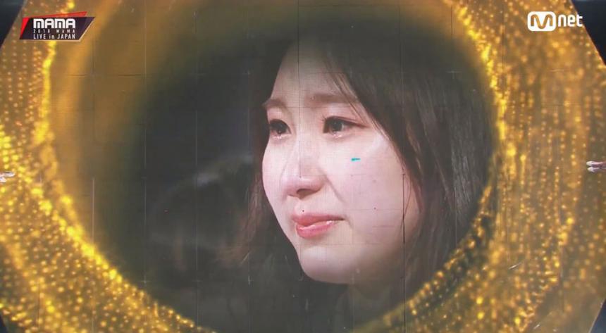엠넷 '2018 MAMA' 네이버티비캐스트 영상 캡처