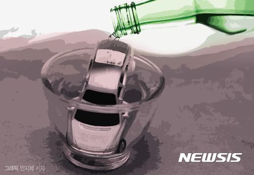 음주운전 그래픽 / 뉴시스
