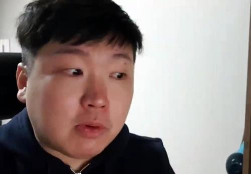 신재민 전 기재부 사무관 / 유튜브 캡처, 연합뉴스