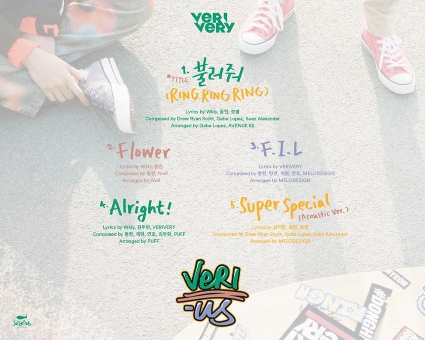 베리베리 'VERI-US(베리어스)' 트랙리스트 / 젤리피쉬엔터테인먼트