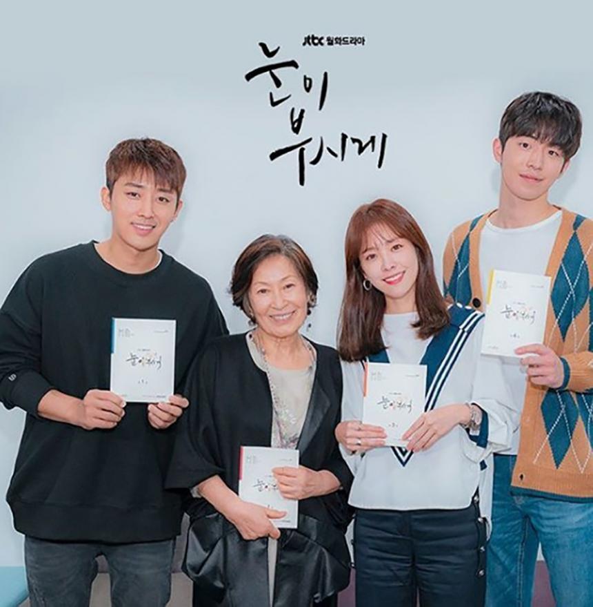 JTBC 드라마 공식 SNS