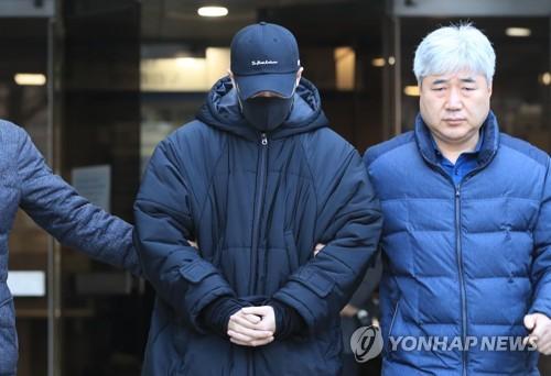 손승원 / 연합뉴스