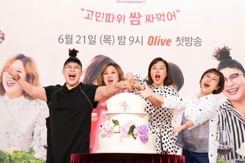 이영자 김숙 최화정 송은이 / 올리브 '밥블레스유' 제공