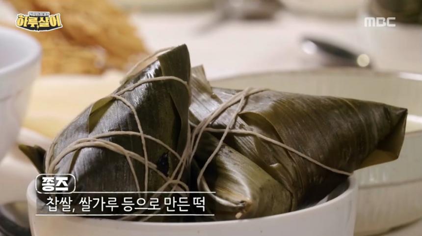 MBC '독립원정대의 하루 살이' 방송 캡처