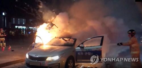 광화문 화재 택시기사 카풀반대 분신 / 연합뉴스
