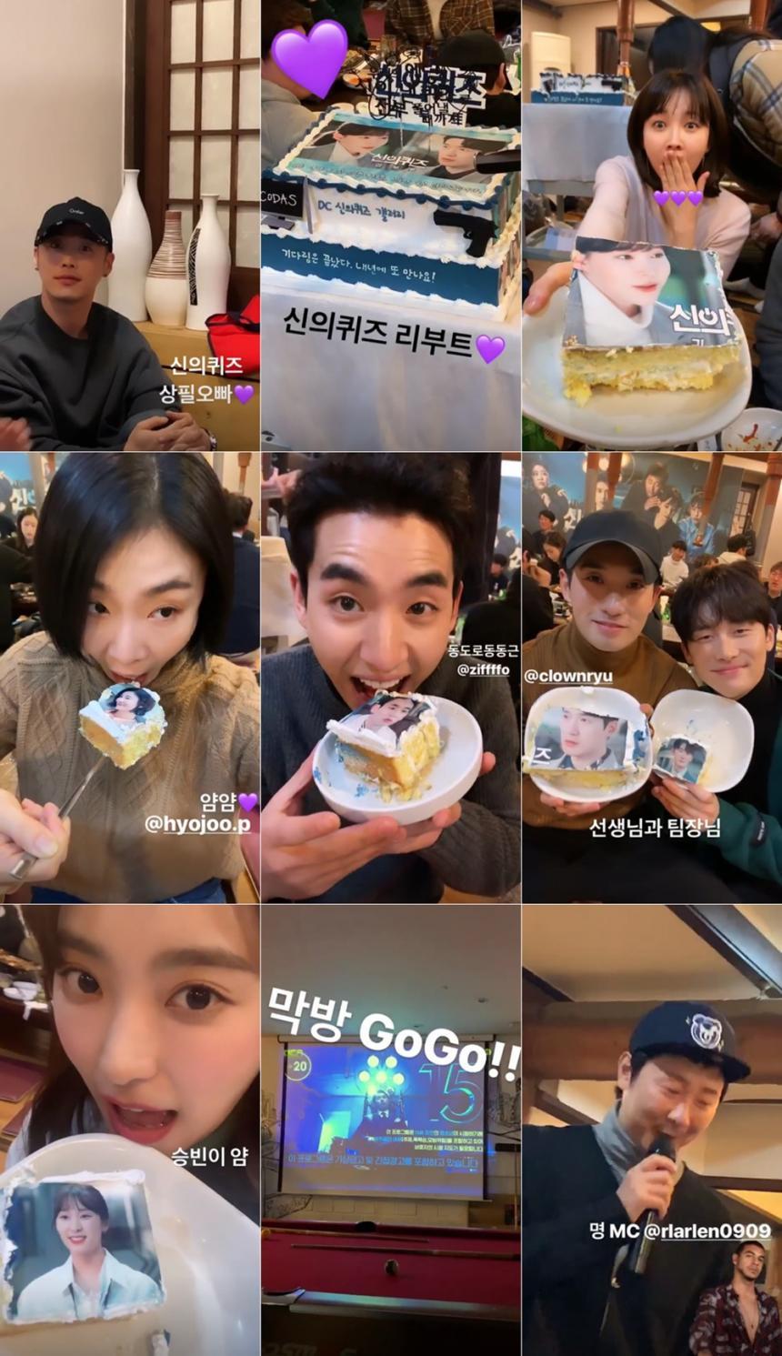 '신의 퀴즈:리부트' 출연 배우들 / 윤보라 인스타그램