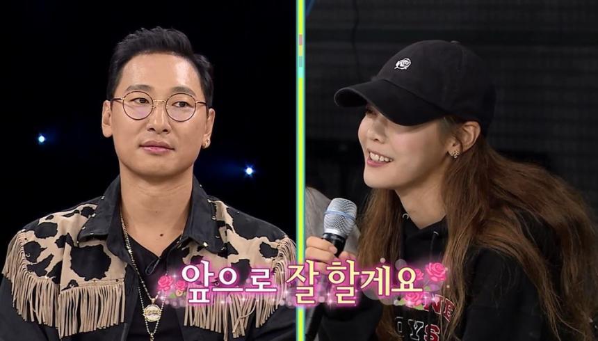 MBC에브리원 '비디오스타' 캡쳐