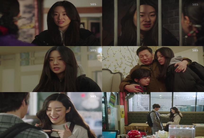 SBS '황후의 품격' 방송 캡처