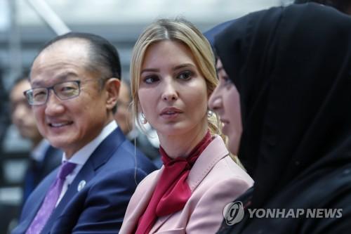 이방카 / 연합뉴스