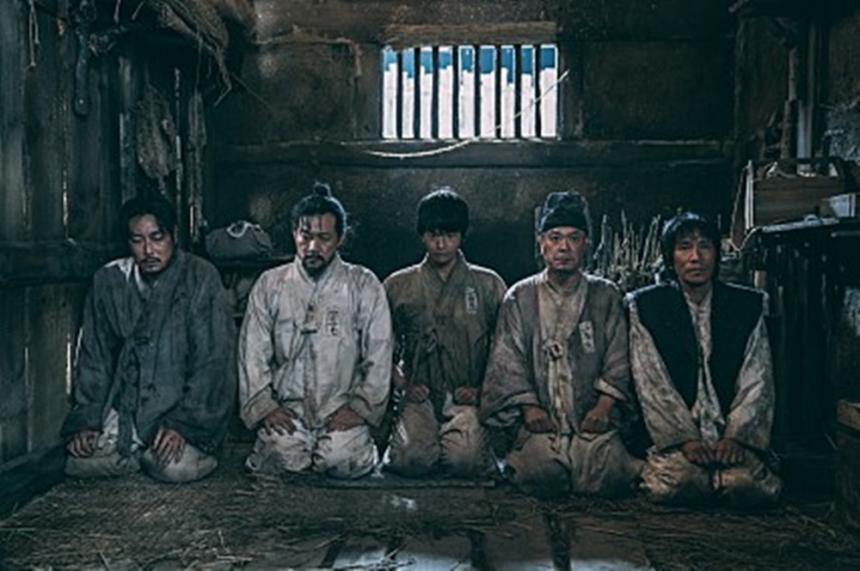 '대장 김창수' 스틸컷 / 네이버영화