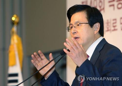 황교안 전 총리 / 연합뉴스