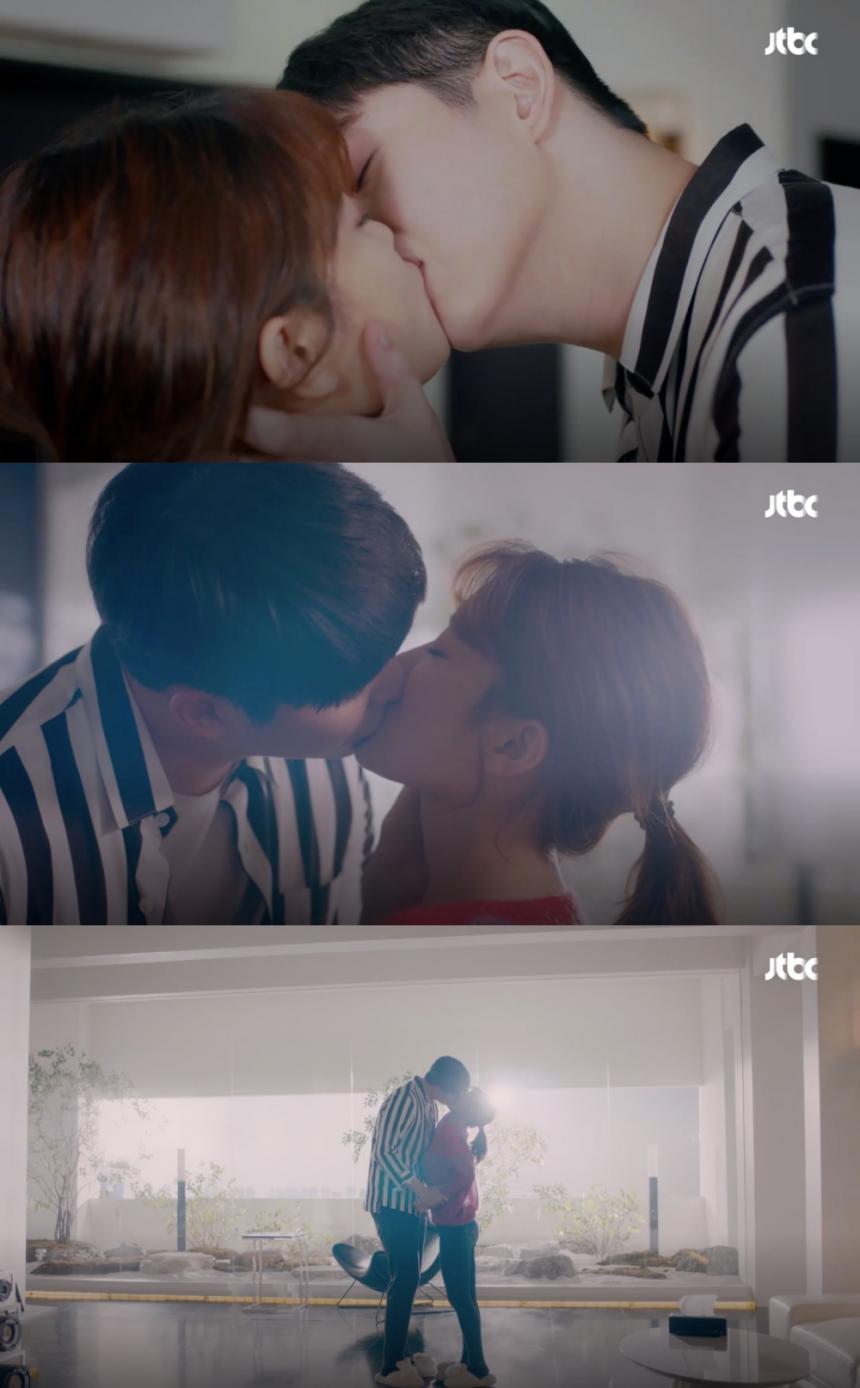 JTBC '일단 뜨겁게 청소하라' 방송 캡처